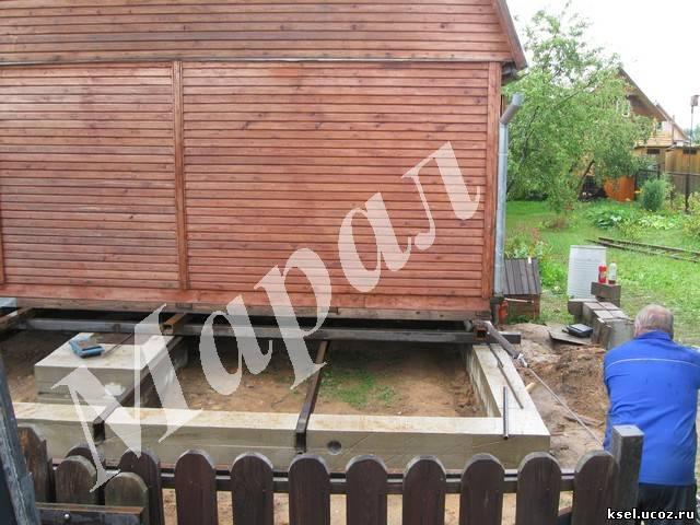 Как передвинуть деревянный дом своими руками